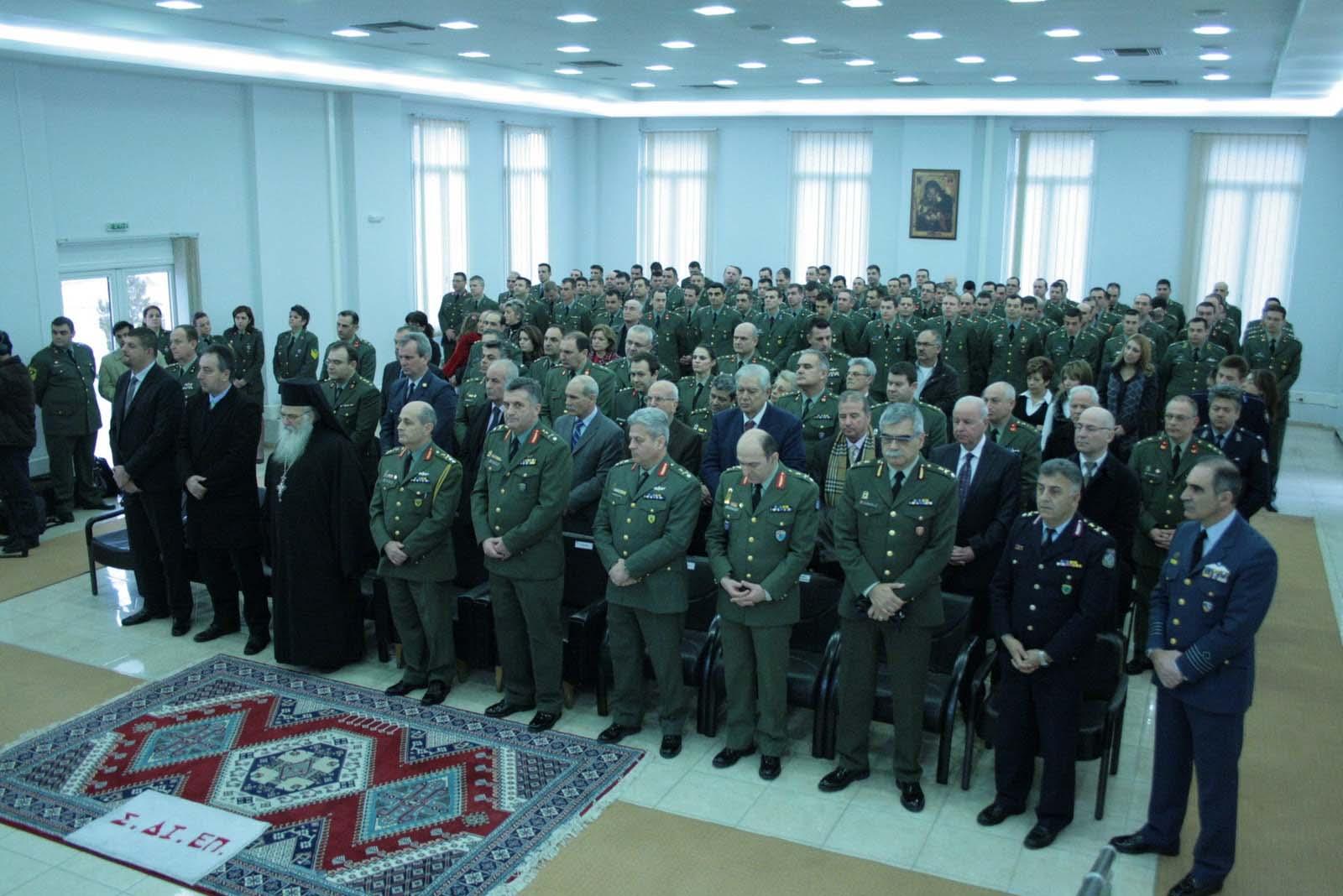 ΣΔΙΕΠ Σχολή Διοίκησης Επιτελών Τελετή Αποφοίτησης 17ης ΕΣ
