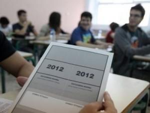 Φυσική Κατεύθυνσης Πανελλαδικές Εξετάσεις 2012