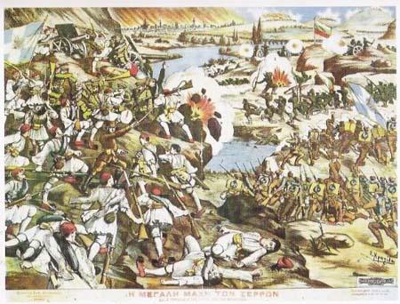 Μάχη Σερρών Απελευθέρωση Σερρών 29 Ιουνίου 1913