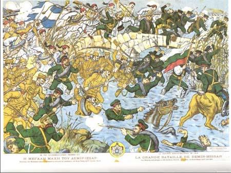 Mάχη της Βέτρινας Απελευθέρωση Σιδηροκάστρου