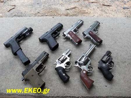 Άδεια Οπλοφορίας Άδεια Οπλοκατοχής Δικαιολογητικά