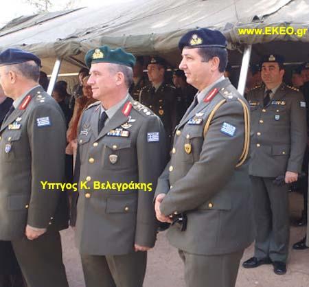 Υπτγος Κωνσταντίνος Βελεγράκης