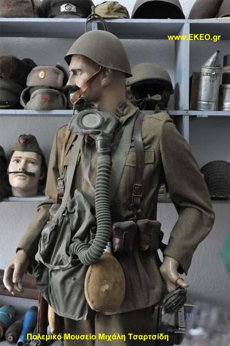 Πολεμικά Μουσεία, Ιστορικά Κειμήλια, Αδρανή Όπλα, Συλλέκτες Όπλων, Συλλογή Όπλων, Εμπόριο Όπλων, Έκθεση Όπλων