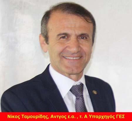 Νίκος Ταμουρίδης