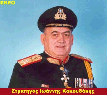 Ιωάννης Κακουδάκης, Γιάννης Κακουδάκης